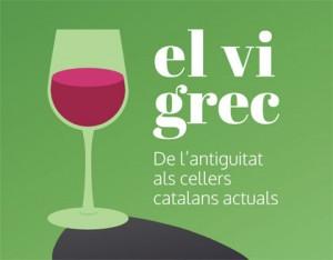 vi-grec