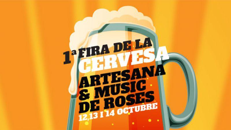 Arriba la 1a Fira de la Cervesa Artesana a Roses