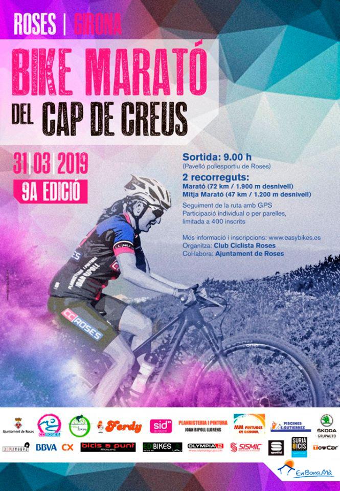 Més de 350 inscrits a la Bike Marató del Cap de Creus