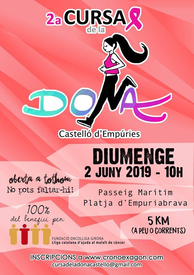 2a Cursa de la dona a Castelló d'Empúries