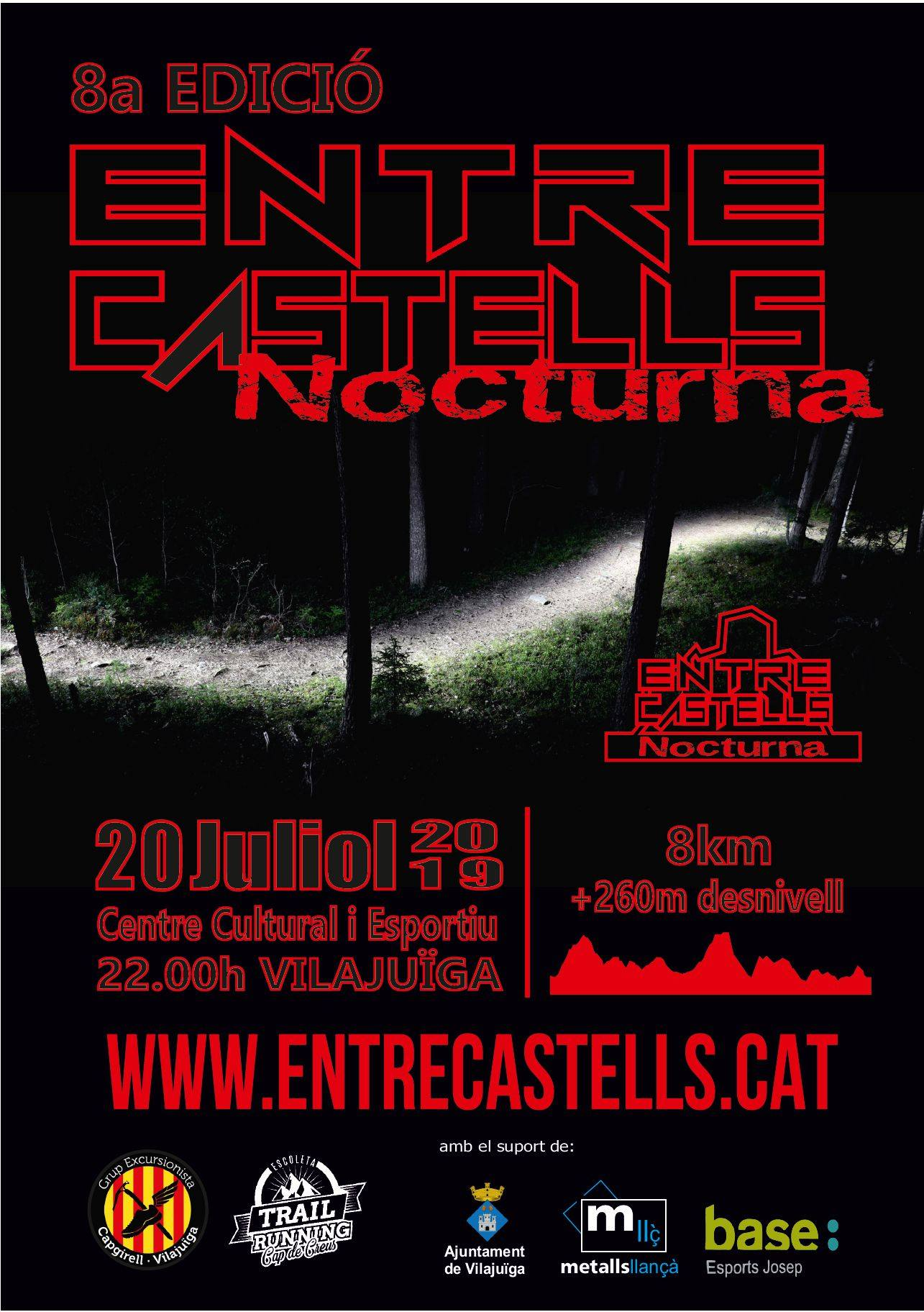 8a edició Entre Castells Nocturna a Vilajuïga