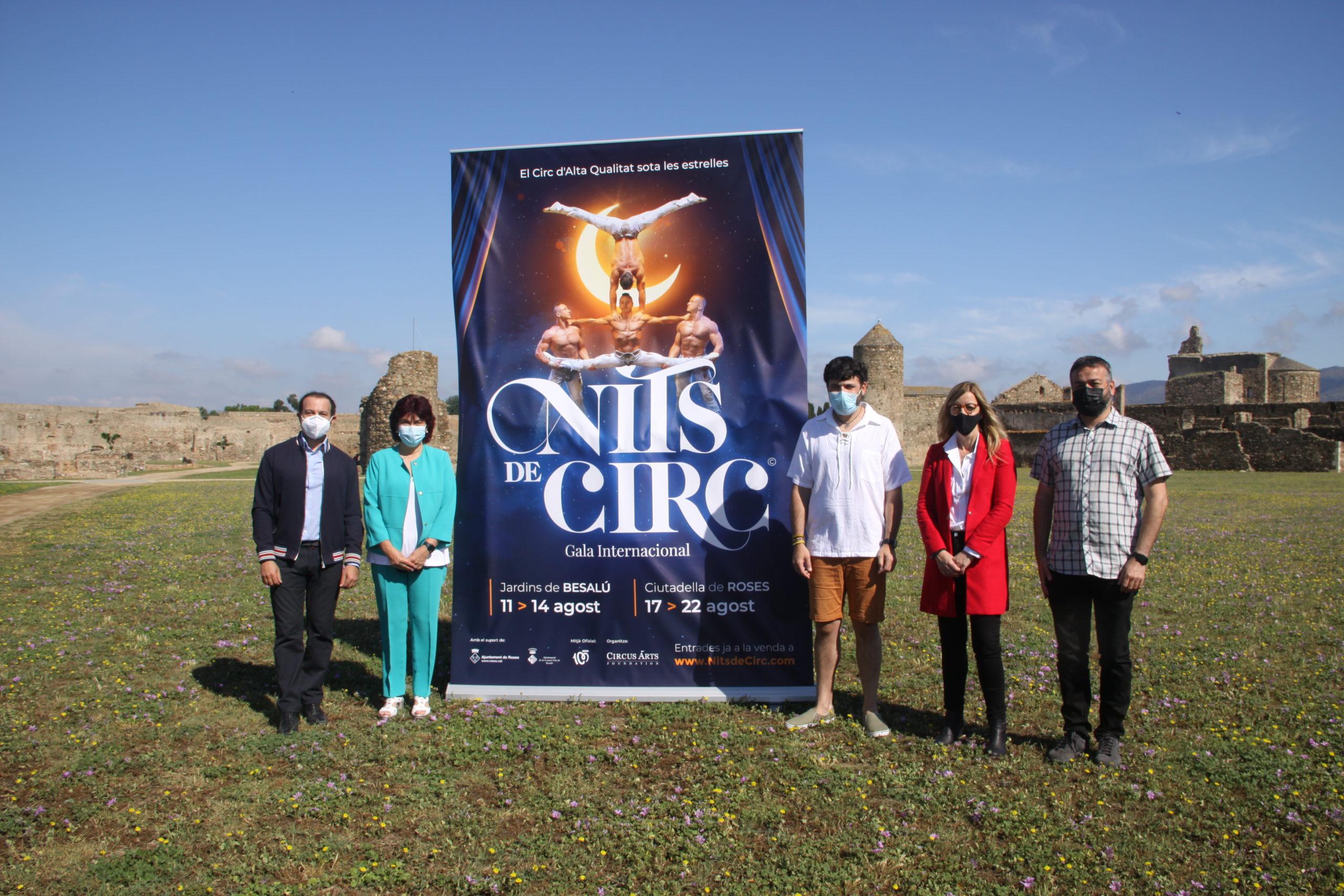 """Neix """"Nits de Circ"""", un nou espectacle sota les estrelles a Roses i Besalú"""